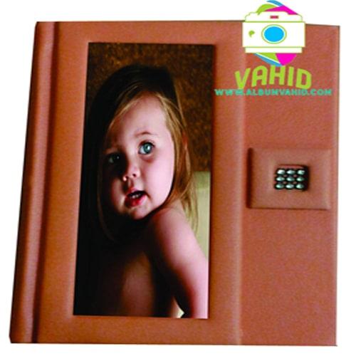 آلبوم طرح دیجیتال کودک